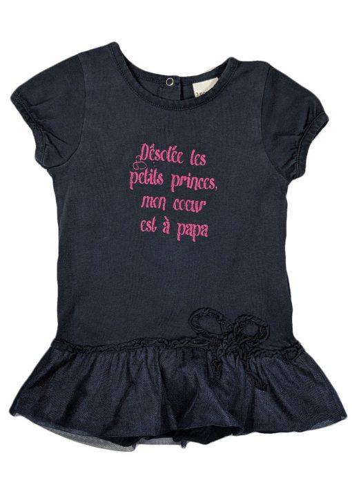 T-shirt tunique