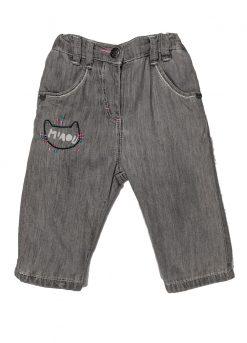 Pantalon style jean ajustable