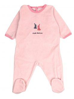 Pyjama image 1