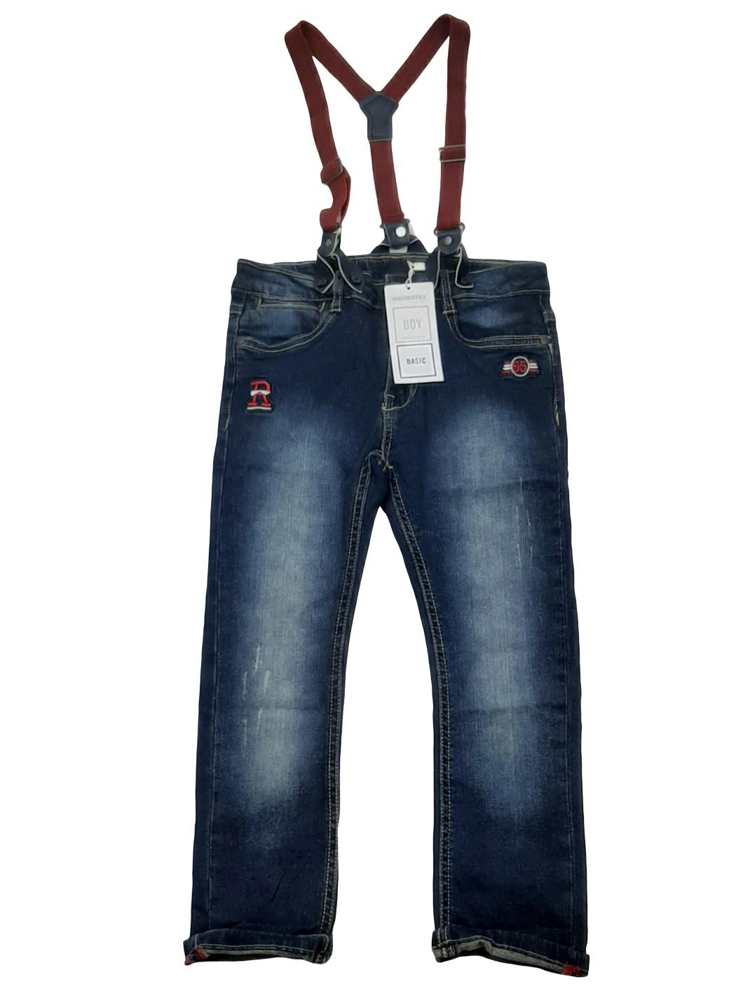 Pantalon jean avec bretelles 1
