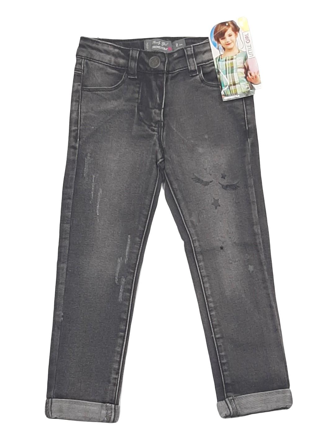 Pantalon jean gris 1