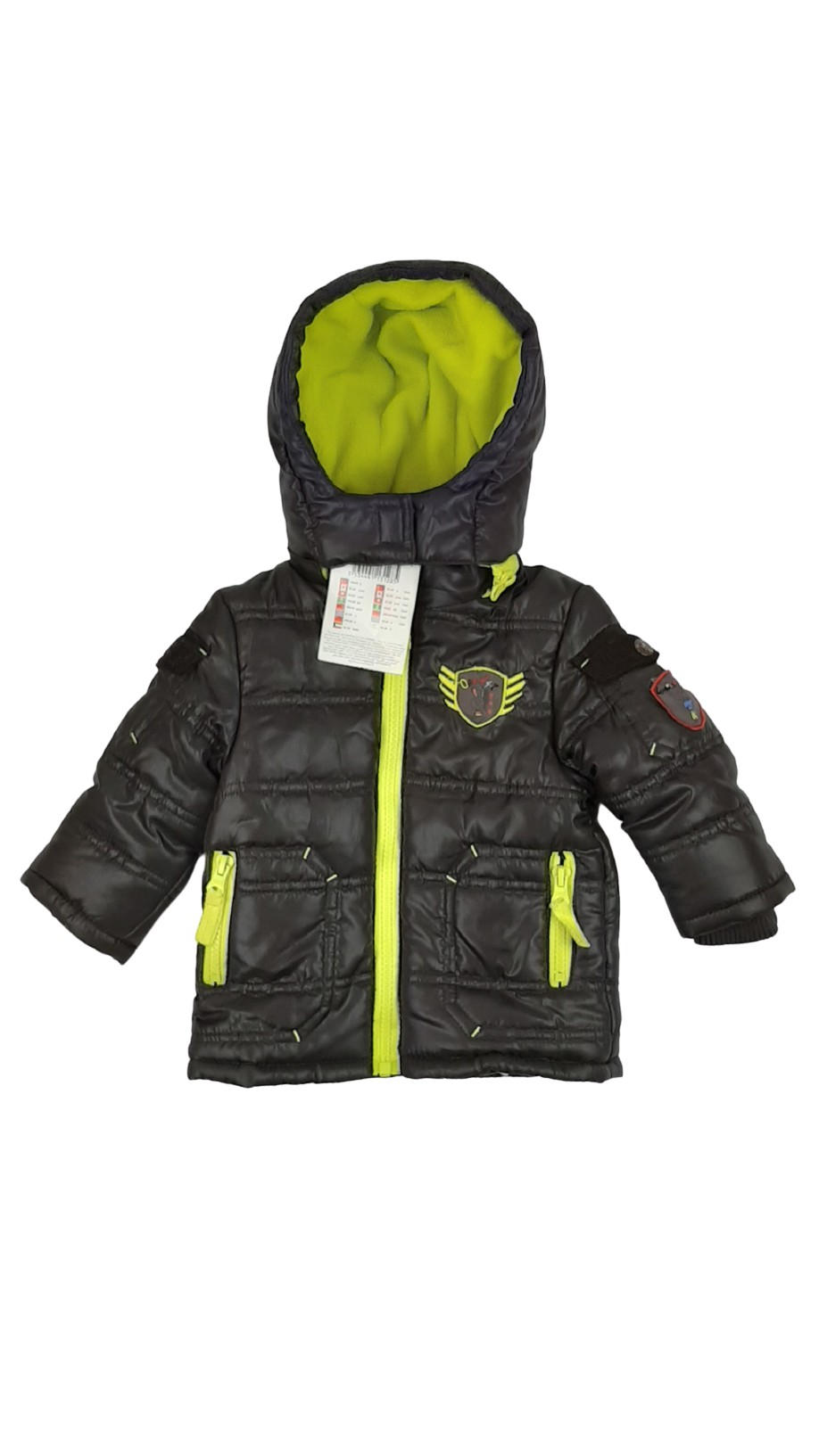 Manteau doublé polaire 1